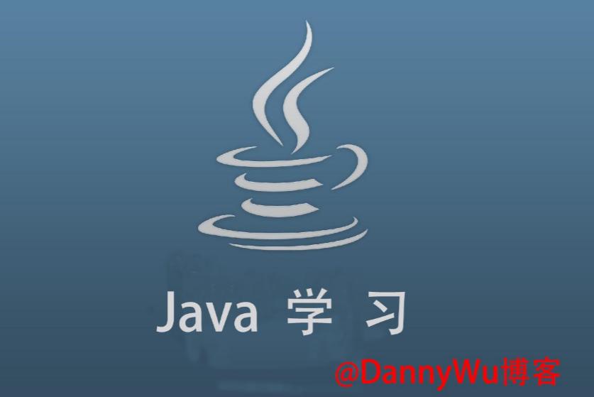 Java环境变量的配置-DannyWuJava学习