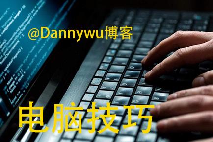 word使用技巧大全