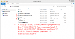 dannywu googlehosts