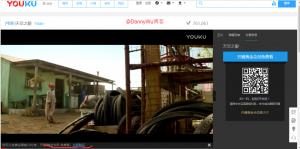 DannyWu教你躺着免费看各大视频网站的VIP视频(史上最详细)
