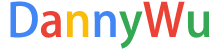 DannyWu博客